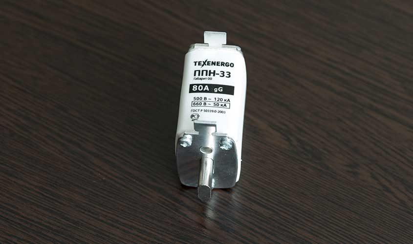 Plavkiy-predokhranitel'-PPN-33-80A-1